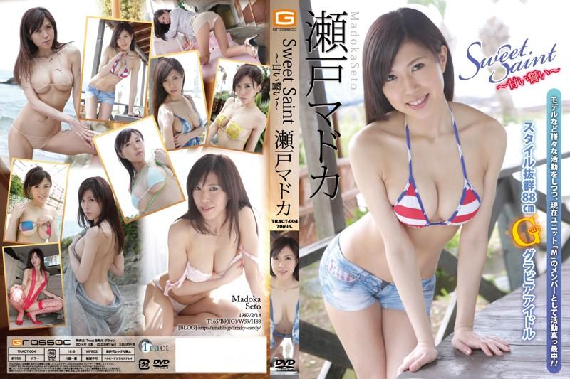 TRACT-004 Madoka Seto 瀬戸マドカ – Sweet Saint