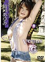 Venus+G 鮎川あゆみ
