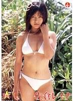 【佐倉レイナ動画】Saita-佐倉レイナ-美少女