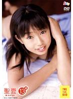 【聖夏動画】聖夏-13歳-制服