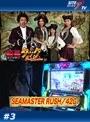 #3 海賊王船長タック season.3