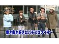 サイトセブンTV 新春特番 2016