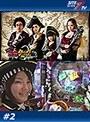 #2 海賊王船長タック season.5