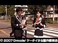 #3 ケータイ少女 ?恋の課外授業? 恋のシンクロ サンプル画像 No.4
