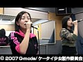 #12 ケータイ少女 ?恋の課外授業? 響け!恋のミラクルバンド サンプル画像 No.2