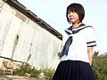 Complete from 亜麻色学園 丸山彩乃 サンプル画像 No.5