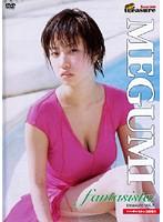 【MEGUMI動画】vol.3-treasure-fantasista-MEGUMI-セクシー