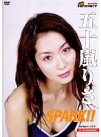 【五十嵐りさ動画】vol.4-treasure-SPARK!!-五十嵐りさ-セクシー