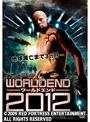 ワールドエンド2012