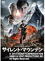 サイレント・マウンテン 巌壁の戦場 (吹替)