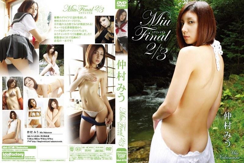 Miu. FINAL 2/3 仲村みう