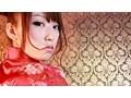 PASSION! 渡辺マリア サンプル画像 No.6