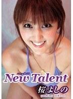 New Talent 桜よしの