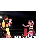 全試合 J-GIRLS Champion Festival 2009