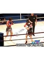 J-GIRLS Final Stage 2009 ~WJC世界王者決定戦~