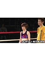 第1試合 J-FIGHT&J-GIRLS 2015 2nd