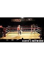 第2試合 J-FIGHT&J-GIRLS 2015 2nd