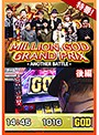 【特番】MILLION GOD GRAND PRIX~ANOTHER BATTLE~後編