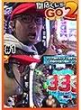 #1 【新番組】閉店くんがGO2