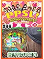 #86 PPSLタッグリーグ