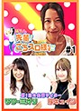 #1【新番組】 橘リノの「先輩!ごちスロ様です!!」