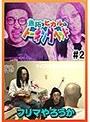#2 【新番組】魚拓とヒカルのトーキングヘッド