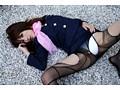 01 妄想X S級女優の旬感エクスタシー 松島かえで サンプル画像 No.1