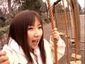 'She'愛川ゆず季 サンプル画像 No.6