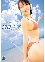 【渡辺未優動画】SWINUTION-渡辺未優-女子高生