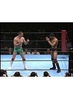 1994年1月19日 横浜文化体育館