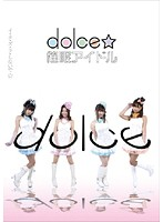 【dolce 催眠 動画】催眠グラビアアイドル-dolce☆-イメージビデオ