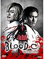 舞台『BLOOD-C THE LAST MIND』