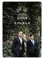 ラブレターズ『ラブレターズ単独ライブ LOVE LETTERZ MADE「SIREN」』
