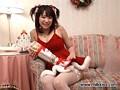みるくキッス 星咲美由 サンタクロース サンプル画像 No.1
