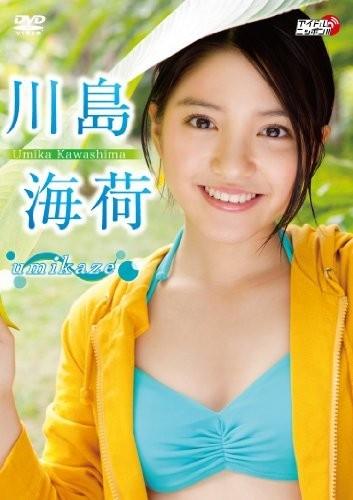 「umikaze」 川島海荷