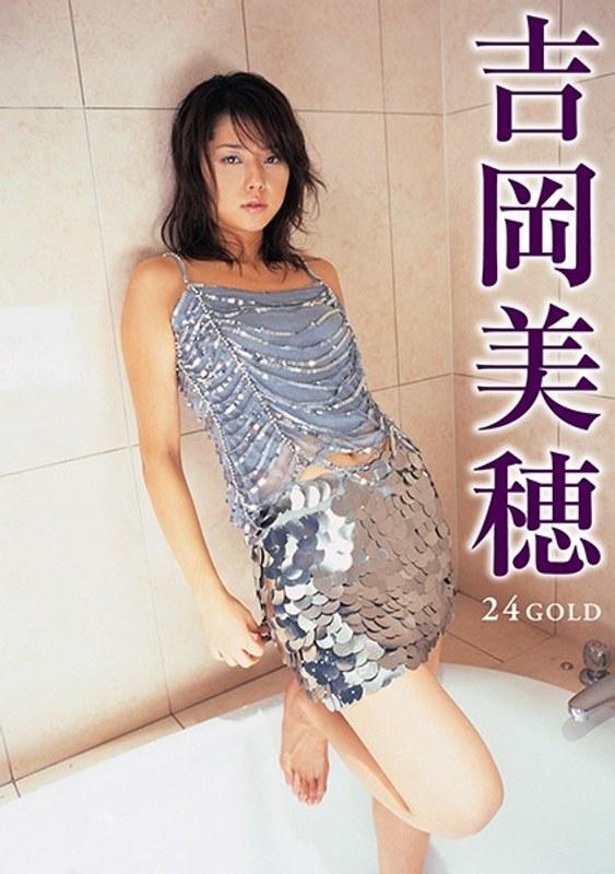24GOLD 吉岡美穂