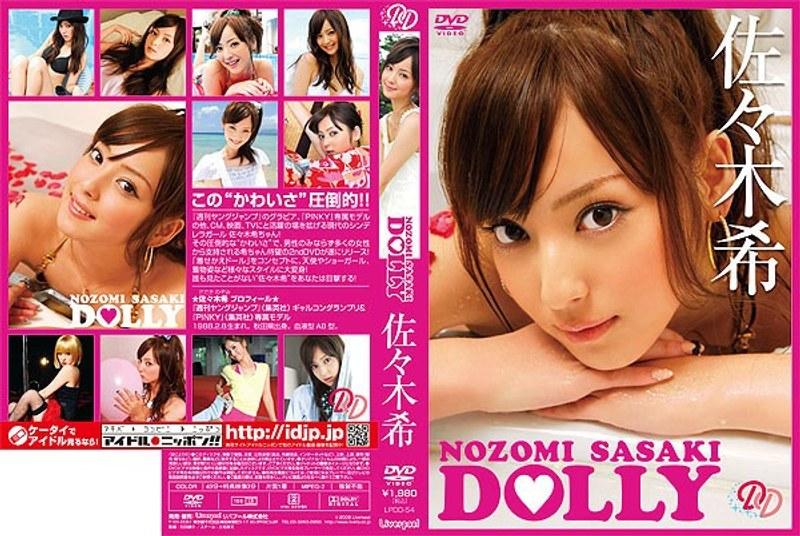 [モデル]「Dolly 佐々木希」(佐々木希)