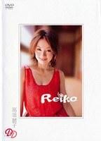 【高垣麗子動画】Reiko-高垣麗子-モデル