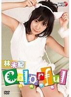 【colorful 林未紀】水着でコスプレの美少女アイドルの、林未紀のグラビアが、プールにて…!!