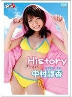 【中村静香 HISTORY】History-中村静香-イメージビデオ