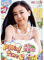 Popping Time 清水富美加