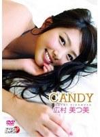 【広村美つ美動画】CANDY-広村美つ美
