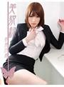 2 ‐美貌録‐ 赤井沙希