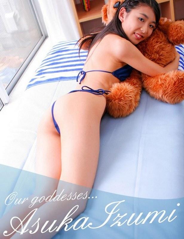 【泉明日香 動画】Tバックグラビアアイドル-泉明日香-美少女のダウンロードページへ