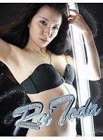 【戸田れい動画】れいの誘惑-戸田れい-セクシー
