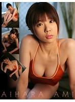 【藍原亜美動画】オレンジのワンピース水着-藍原亜美-ロリ系