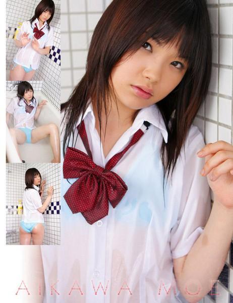 夏服制服ワイシャツでシャワー 愛川萌