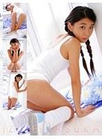 【泉明日香 動画fc】白いスクール水着-泉明日香-イメージビデオ