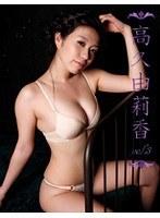 【高久ゆりか 動画】3-高久由莉香の魅せて-あ・げ・る-セクシー