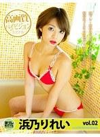 【利麗 動画】2-御嬢様の綺麗グラビア-浜乃りれい-グラビア